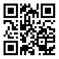 QRCODE per Android
